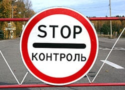 Drivers protest on the border with Russia