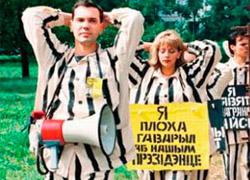 Правду о гибели Олега Бебенина мы узнаем после смены власти