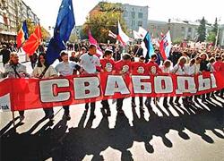 http://www.charter97.org/photos/20100904_svaboda.jpg