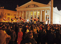 Presidential election in Belarus to take place on December 19