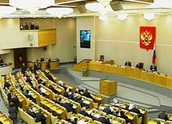 Депутаты Госдумы хотят выставить счет Германии за нападение на СССР