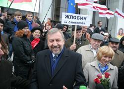 Андрей Санников зарегистрирован кандидатом в президенты Беларуси (Фото, видео)