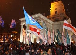 Санников и Некляев на площади Свободы:  «До встречи 19 декабря!» (Видео, фото)