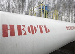 Oil transit tariffs through Belarus to go up 8.3-8.9% 1 February