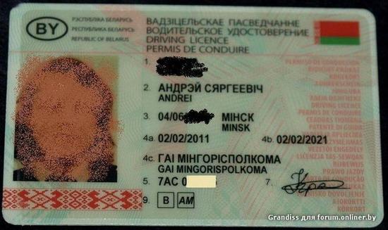 Новый белорусский йэзык (Фотофакт)