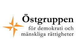 Östgruppen требует немедленного освобождения политзаключенных