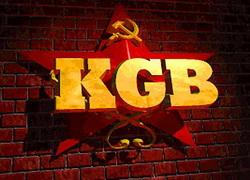 КГБ экономит на авторах