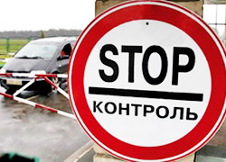 Russia has introduced passport control at border with Belarus