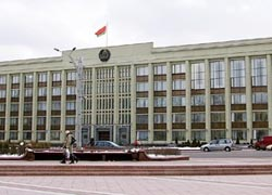 Minsk authorities forbid to mark Independence Day