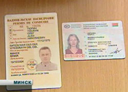 Продление водительского удостоверения гибдд