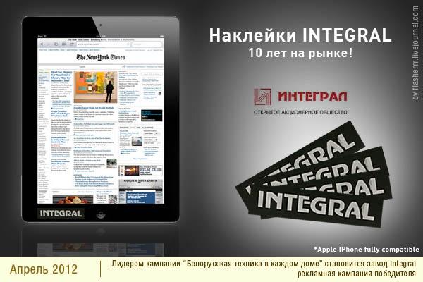 http://charter97.org/photos/20110408-4_budushee.jpg