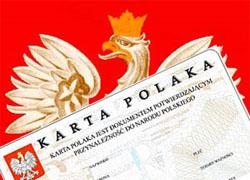 Госслужащим запретят получать «Карту поляка»