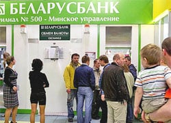 Belarus on the verge of foreign currency deficiency again