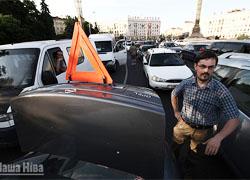 Протестующие автомобилисты заблокировали центр Минска (Видео, фото)