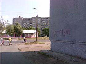 В Борисове появились граффити о забастовке