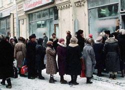 Валютный кризис привел к массовой безработице