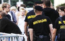 В Гомеле акция «молчаливого» протеста прошла в окружении ОМОНа
