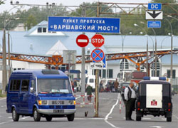 Breakthrough attempt on Belarusian-Polish border