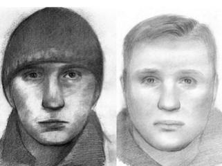 Пропали родственники подозреваемых в теракте