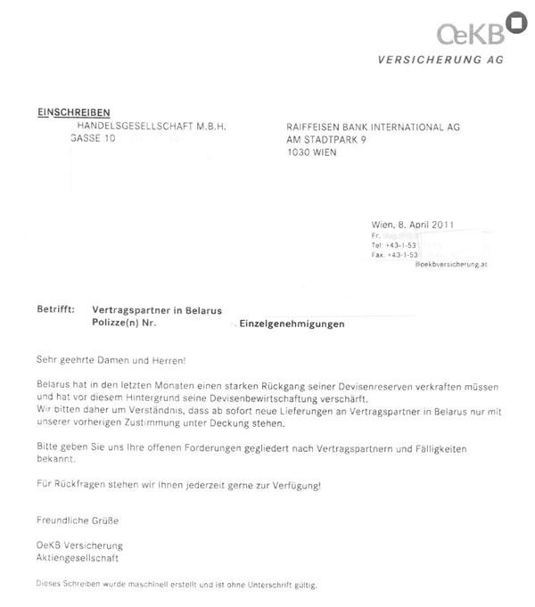 Belarus on stop list for Austrian business? - Charter\'97 :: News ...