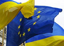 ЕС откладывает работу по подготовке соглашения с Украиной