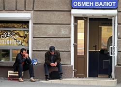 Беларусь - лидер по темпам роста курса доллара