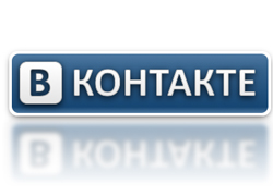 Суд за запись на странице «ВКонтакте»