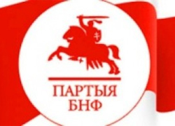 BPF party banned to hold rally in Slutsk