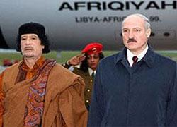 Gaddafi arrived in Belarus?
