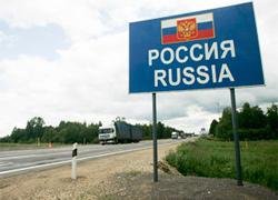 Беларусь попала в список торговых врагов России