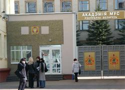 Минчане продолжают борьбу с Академией МВД