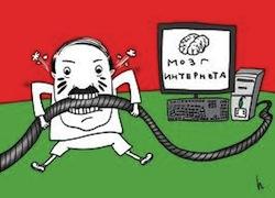 Врага интернета зовут в Латвию