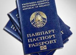 В Беларуси введут биометрические паспорта