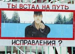 Анархистов Дедка и Францкевича лишили свиданий