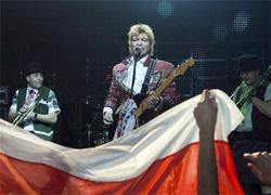 Концерт «Крамбамбули» запретили