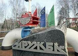 Belarus demands from Russia to set off oil refineries' losses