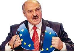 Лукашенко «слили» (Фото)