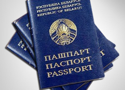 Bakiyev�s henchman with BY passport has been detained in Kazakhstan