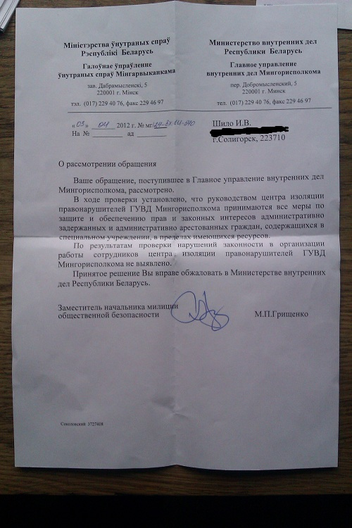 Жалобы на постановление районного суда в порядке ст 125 упк рф образец