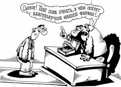 Рабство по-белорусски