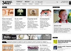34mag.net атрымаў прэмію Міжнароднага інстытута прэсы