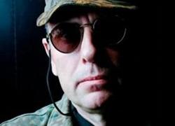 Генпрокуратура запретила концерт группы Death in June