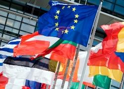 Последние новости Украины 20120626_eu_t