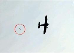 Таинственная история о пересечении воздушной границы (Видео)