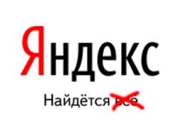 http://www.charter97.org/photos/20120711_yandex_t.jpg