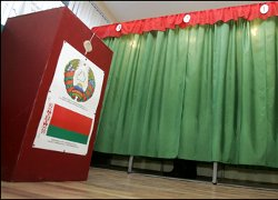 In Slutsk vote under threat of dismissal