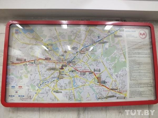 Станции метрополитена в минске