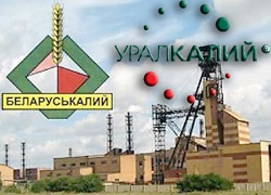 «Союзкалием» займутся КГБ и Витя Лукашенко