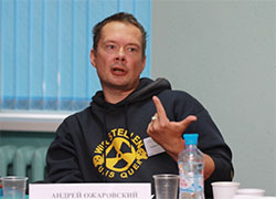 Custodial sentence for Russian nuclear physicist upheld