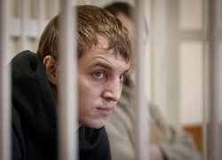 Dashkevich may be transferred to supermax prison